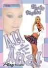 ALL ANAL (JILL KELLY PRODUCTIONS)
