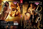 Private DVD Tera Patrick in Desperate