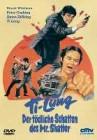 Ti Lung - Der tödliche Schatten des Mr. Shatter (uncut) OVP