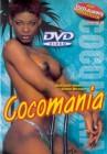 DBM VHS Cocomania