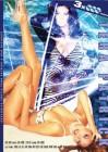 Tera Patrick 3 DVD - DigiBox - Shots