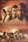 WARRIORS OF HEAVEN AND EARTH - Schwertfilm aus Hongkong DVD