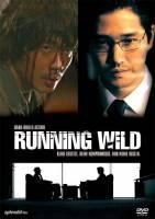 Running Wild [Amasia] (deutsch/uncut) NEU+OVP