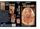 The best of * Anna Nicole Smith * Playboy VHS Video - selten