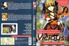 Vicious 1 + 2 - Silver Star