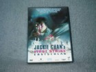 DVD - First Strike - Jackie Chan`s Erstschlag