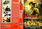 VHS U-Turn - Kein Weg zur�ck (Sean Penn)