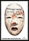 Takashi Miike - Collectors Box (uncut) NEU+OVP