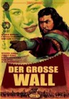 Der gro�e Wall [NEW]  (deutsch/uncut) NEU+OVP