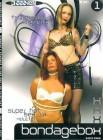 Bondage Box 1 (3DVDs) - DigiBox