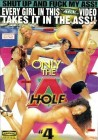 Only the A Hole # 4 - OVP