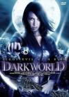 Dark World - Bekämpfe das Böse mit dem Bösen - NEU - OVP