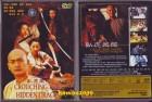 CROUCHING TIGER (TIGER & DRAGON) UNCUT *IMPORT DVD* NEU/OVP