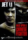 Once Upon A Chinese Fighter - Jet Li - Uncut - Fsk 18