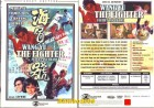 *WANG YU - THE FIGHTER *COVER A* UNCUT *DEUTSCH* NEU/OVP