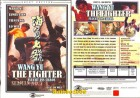 *WANG YU - THE FIGHTER *COVER B* UNCUT *DEUTSCH* NEU/OVP