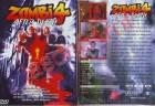 Zombi 4 - After Death / DVD NEU OVP uncut / Klapp - Pappbox