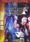 DVD Chun Fang Das blutige Geheimnis (Shaw)NEU UNCUT Deutsch
