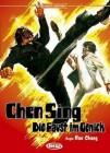 DVD Chen Sing Die Faust im Genick (NEW) NEU UNCUT Deutsch