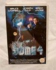 Dome 4(Bruce Campbell, Brion James) Highlight Gro�box no DVD