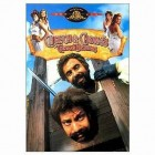 Cheech & Chong The Corsican Brothers Neu