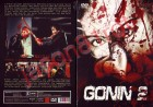 Gonin 2 / DVD NEU OVP Dragon uncut - Ab 50,00 E Versandfrei