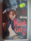 Black Cat 2 - Jade Leung - Eastern - VHS