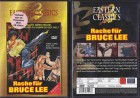 Rache für Bruce Lee Rarität Neuware