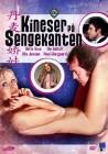 Kineser pa Sengekanten - Sexy Girls of Denmark INKL. PORTO