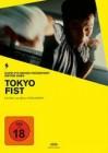 Tokyo Fist [REM] (deutsch/uncut) NEU+OVP