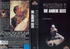 Poltergeist 2 / VHS / Uncut