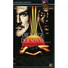 Die Wiege Der Sonne / VHS / Uncut / Sean Connery