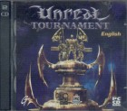Unreal Tournament Top Rarität englisch Uncut