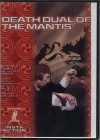 Death Duel Of The Manits - US DVD Promo - Gordon Liu Eastern