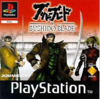 Bushido Blade Für Psxplaystation 1 Ninja Kampf Fsk 18 Kaufen