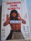 Canton Iron Kung Fu - Super Eastern Rarität