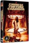 Chinese Torture Chamber 2 [CAT III] (deutsch/uncut) NEU+OVP