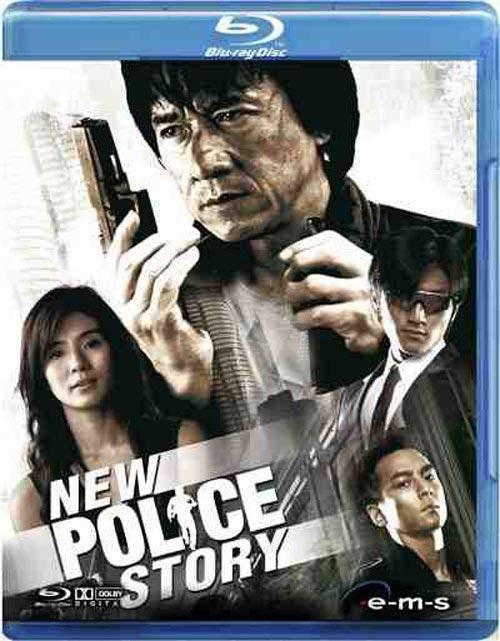 Jackie Chans New Police Story - Uncut - Blu-Ray - Neu/OVP