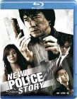 Jackie Chans New Police Story - Uncut - Blu-Ray - Neu/OVP