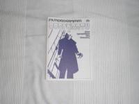 Nosferatu - Eine Symphonie d. Grauens (FP Nr. 35) 28 Seiten