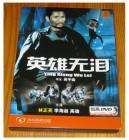 DVD Ying Xiong Wu Lei - JOHN WOO - HONG KONG - IMPORT  RC6