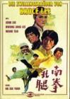 Die Zwillingsbrüder von Bruce Lee - Cover B - kl. Hartbox!!