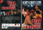 DVD - Kickboxer: Year of the Kingboxer (KJ)