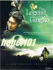 LEGEND OF GINGKO  I+II (2 DVDs) - HORROR