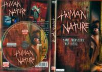 HUMAN NATURE - VIDEO POOL-DVD - GUT