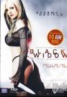 Black Widow - OVP - Wicked - Stormy Daniels
