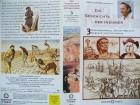 500 Nations ... Die Geschichte der Indianer ... Teil 3