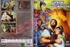 Jason und die Argonauten / DVD uncut - R. Harryhausen RAR