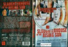SLAUGHTERHOUSE OF THE RISING SUN - ASCOT ELITE - UNCUT - TOP