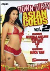 Down & Dirty Asian Coeds # 2 - OVP